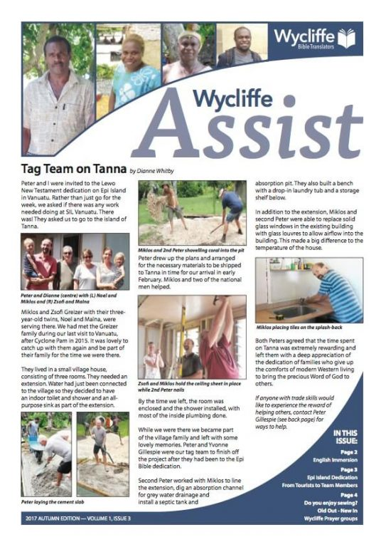 1705-wyc-assist-cover