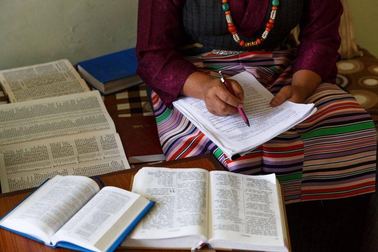 serve_bible-translation